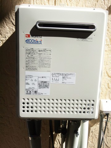 新潟県新潟市 ノーリツエコジョーズ給湯器交換 GT-C2452SAWX-2BL