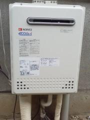 給湯器交換 新潟県新潟市 ノーリツエコジョーズ給湯器GT-C2452SAWX-2BL