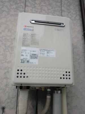 給湯器 新潟県新潟市 GT-C2052AWX-2BLノーリツエコジョーズ給湯器