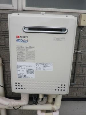 給湯器交換 新潟県燕市 GT-C2052SAWX-2BLノーリツエコジョーズ給湯器