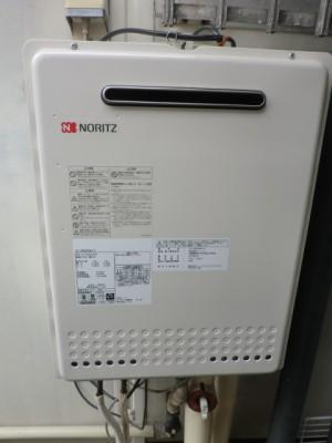 給湯器 新潟県燕市 GT-2050SAWX-2BLノーリツ給湯器