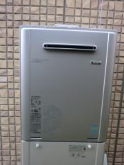 給湯器故障 新潟県新潟市 RUF-E2405SAWリンナイエコジョーズ給湯器