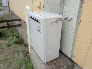 新潟県新発田市 RFS-A2000SAリンナイ隣接設置給湯器