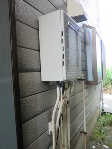 新潟 給湯器 新潟県新潟市 GT-2C052SAWX-2BLノーリツエコジョーズ給湯器