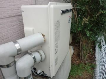 新潟 給湯器 ガス給湯器交換工事 新潟県新潟市 リンナイ RFS-A2000SA