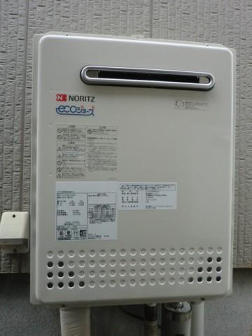 給湯器 長岡市 新潟県長岡市 ノーリツ エコジョーズ給湯器 GT-C2452SAWX-2BL