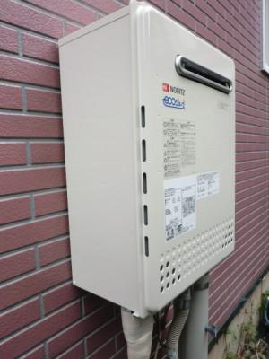 給湯器修理交換 新潟県三条市 GT-C2452AWX-2BLノーリツエコジョーズ給湯器