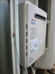 給湯器修理交換 新潟県新潟市 GT-C2052SAWX-2BLノーリツエコジョーズ給湯器