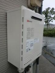 給湯器 新潟県上越市 GT-2050SAWX-2BLノーリツ給湯器