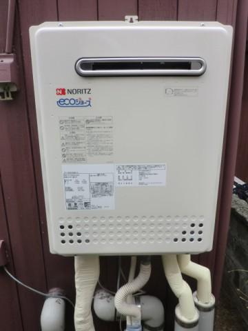 給湯器交換 新潟県新潟市 GT-C2052AWX-2BLノーリツ給湯器