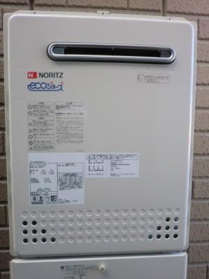 給湯器 新潟県新発田市 GT-C2452SAWX-2BLノーリツ給湯器