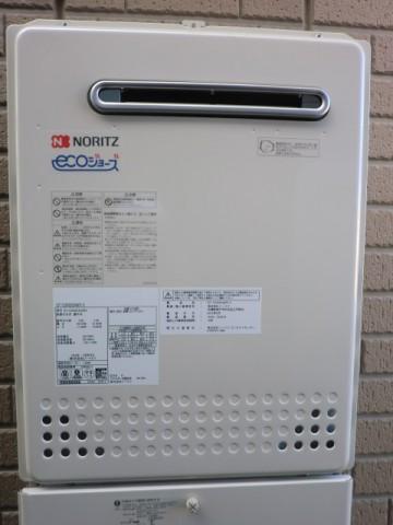 給湯器 新潟県上越市 GT-C2452SAWX-2BLノーリツ給湯器