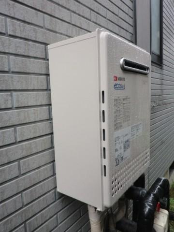 給湯器交換 新潟県長岡市 GT-C2452SAWX-2BLエコジョーズ給湯器
