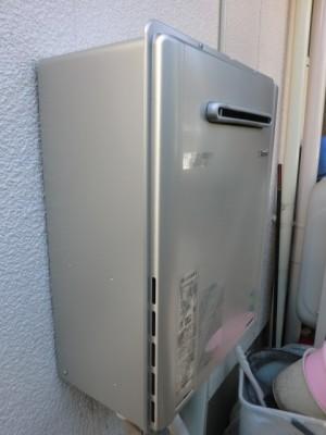 給湯器修理交換 新潟県上越市 RUF-E2401AWリンナイエコジョーズ給湯器