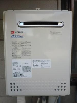 給湯器故障 新潟県新潟市 GT-C2052AWX-2BLノーリツエコジョーズ給湯器