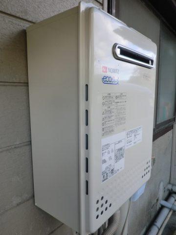 給湯器故障交換 新潟県新潟市 GT-C2052AWX-2BLノーリツエコジョーズ給湯器