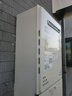 給湯器 新潟県新潟市 GT-C2452SAWX-2BLノーリツエコジョーズ給湯器