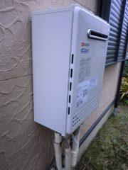 給湯器修理交換 新潟県新潟市 GT-C2452AWX-2BLノーリツエコジョーズ給湯器