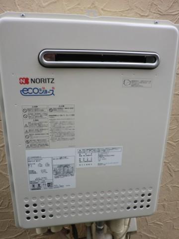 給湯器故障 新潟県新潟市 GT-C2452SAWX-2BLノーリツエコジョーズ給湯器