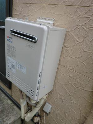 給湯器激安 新潟県柏崎市 GT-C2452AWX-2BLノーリツエコジョーズ給湯器