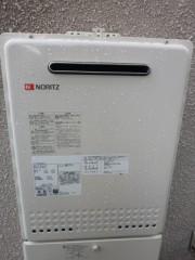 給湯器修理交換 新潟県長岡市 GT-2450AWX-2BLノーリツ給湯器