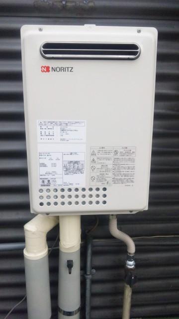 新潟修理交換センター・ガス給湯器の取り替え工事 新潟県新潟市 GQ-2039WSノーリツ給湯器20号