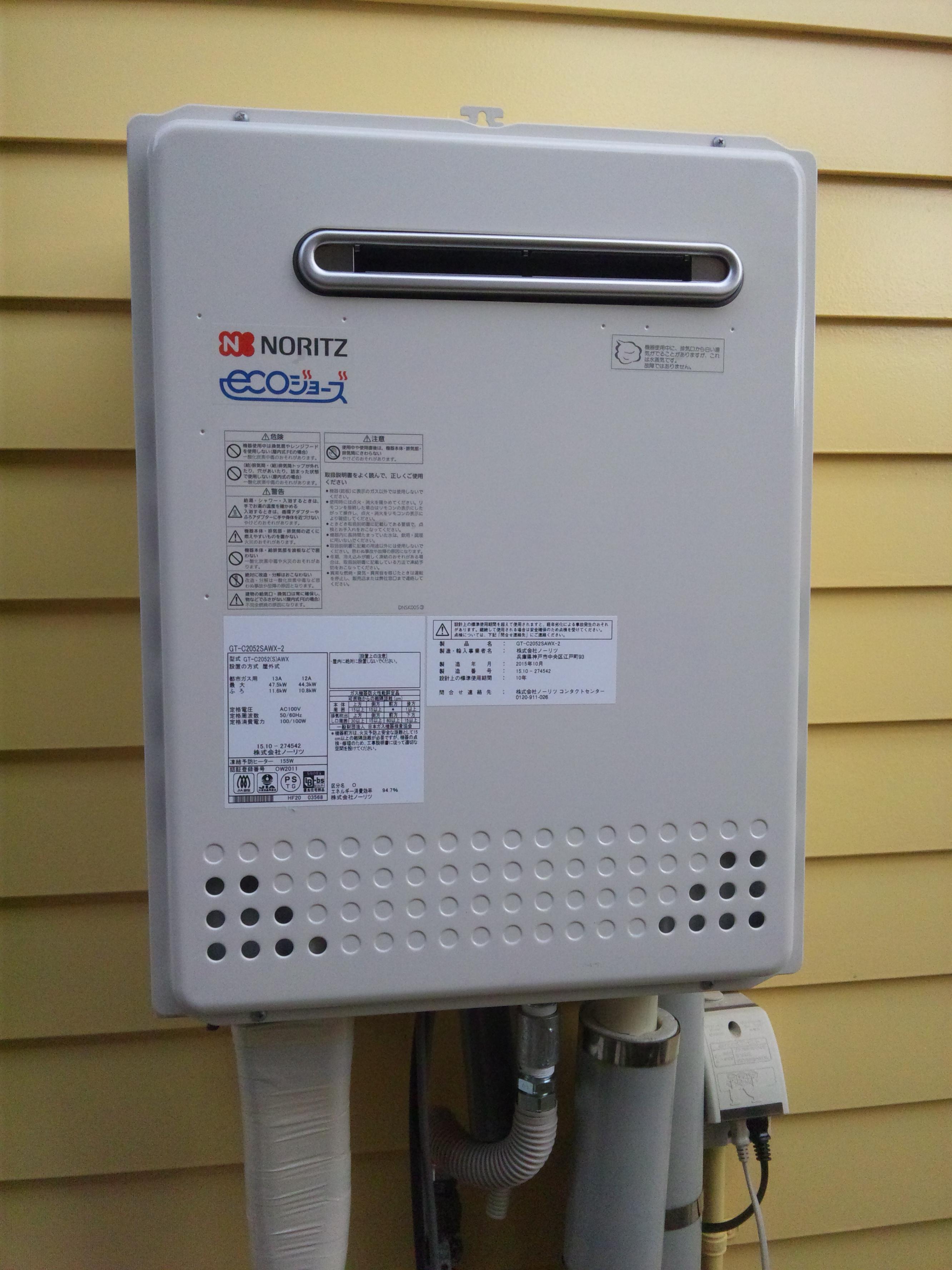 給湯器交換 新潟県新潟市 GT-C2452SARX-2BLノーリツ給湯器