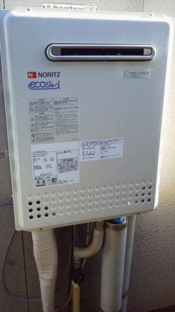 給湯器 新潟県新潟市 GT-C2452AWX-2BLエコジョーズ給湯器