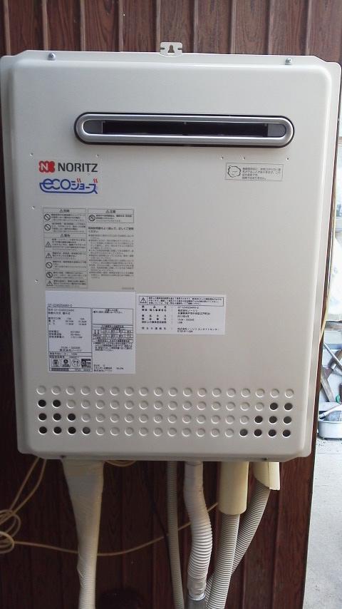 給湯器交換 新潟県三条市 GT-C2452AWX-2BLノーリツエコジョーズ給湯器