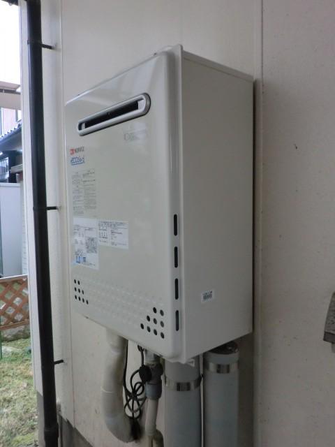 給湯器交換 新潟県新潟市 GT-C2052SAWX-2BLノーリツエコジョーズ給湯器
