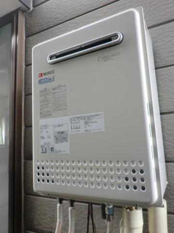 給湯器 新潟 エコジョーズガス給湯器交換工事 新潟県新潟市 ノーリツGT-C2452SAWX-2BL