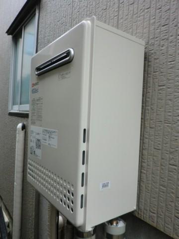 給湯器故障 新潟県長岡市 GT-C2452SAWX-2BLノーリツエコジョーズ給湯器