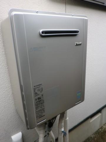 新潟 給湯器交換 新潟県新潟市 RUF-E2405AWリンナイエコジョーズ給湯器