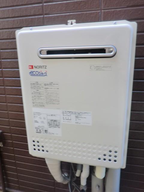 給湯器故障 新潟県新新潟市 GT-C2052SAWX-2BLノーリツエコジョーズ給湯器