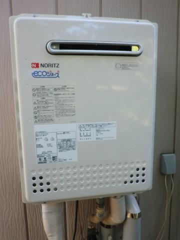 給湯器 新潟県新潟市 GT-C2052AWX-2BLノーリツ給湯器