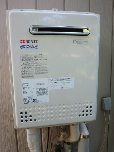 給湯器 新潟県上越市 GT-C2052AWX-2BLノーリツエコジョーズ給湯器