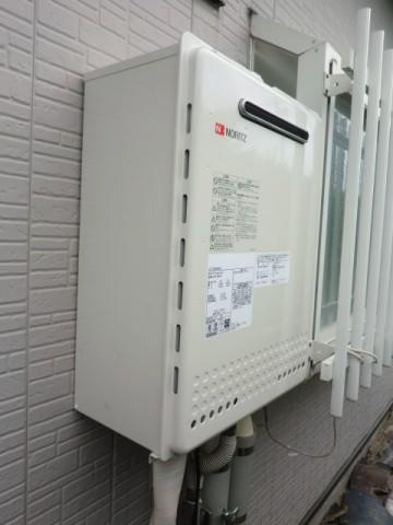 給湯器 新潟県新潟市 GT-2450SAWX-2BLノーリツ給湯器