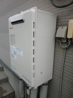 給湯器 新潟県長岡市 GT-2450AWX-2BLノーリツ給湯器