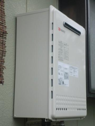 給湯器 新潟県上越市 GT-C2052AWX-2BLノーリツ給湯器