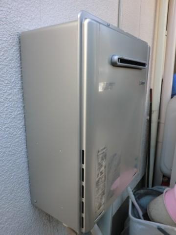 給湯器 新潟県新潟市 RUF-E2405SAWリンナイエコジョーズ給湯器