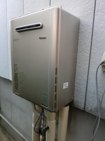 給湯器 新潟県燕市 RUF-E2005SAWリンナイ給湯器