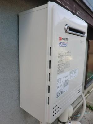 給湯器激安 新潟県新発田市 GT-C2052SAWX-2BLノーリツエコジョーズ給湯器