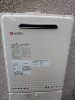 給湯器故障 新潟県長岡市 GT-2450AWX-2BLノーリツ給湯器