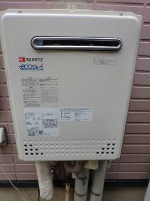 給湯器修理交換 新潟県新潟市 GT-1651SAWX-FFA-2BLノーリツ給湯器