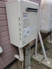 給湯器 新潟県新潟市 GT-C2052SARX-2BLノーリツ給湯器